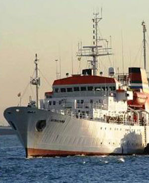 SA - All fisheries dept vessels finally back at sea - Photo of research vessel Africana