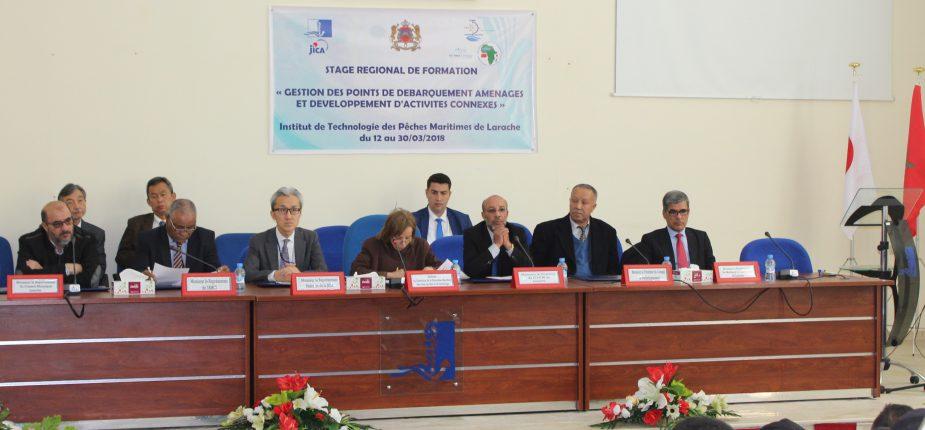 Maroc - Pêche maritime : l'ITPM et la JICA forment 132 cadres africains